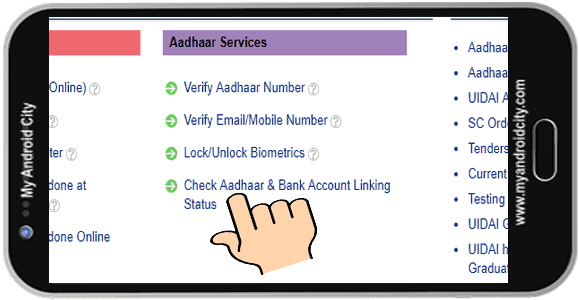 check-aadhaar-and-bank-account-linking-status