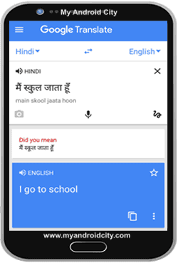 hindi-ko-english-me-translate-karne-wala-app-download